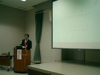 1221日本銀行.jpg