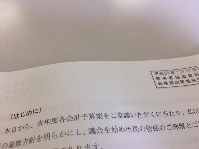 IMG_9819.JPG
