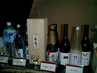 1124酒.jpg