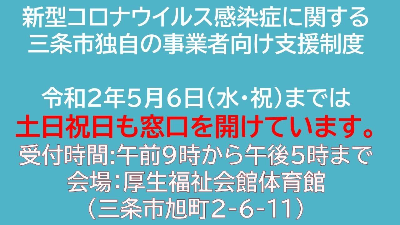 shienseido_madoguchi.jpg